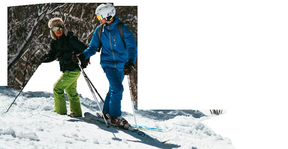 Wypożyczalnia nart Raszka Sport tło 2